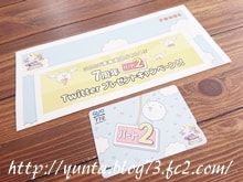 にゃんこ大戦争 オリジナルQUOカード777円分