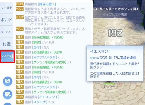 2010416_03.jpg