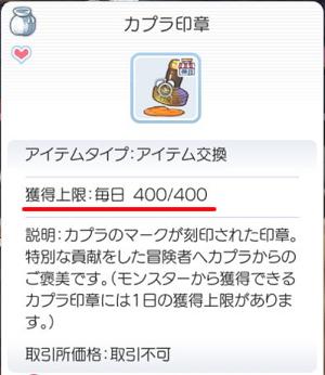 20200318_09.jpg