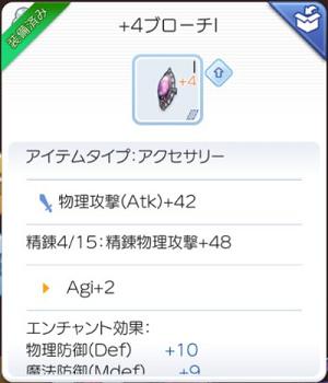 20200325_02.jpg