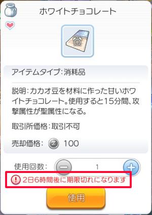 20200329_06.jpg