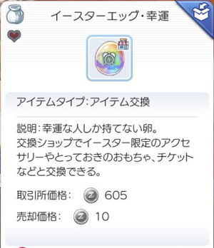 20200412_02.jpg