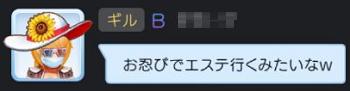 20200427_41.jpg