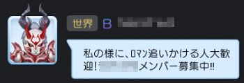 20200704_04a.jpg