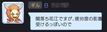 20200723_06.jpg