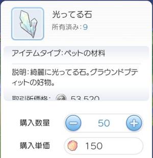 20200809_06.jpg