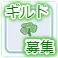 20200814_02_2d.jpg
