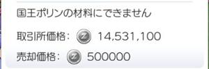 20200926_04.jpg