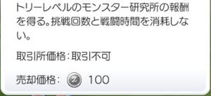 20200927_04.jpg