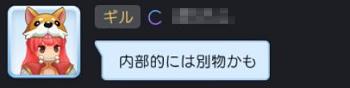 20201111_04.jpg