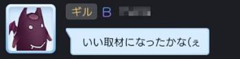 20201201_17.jpg
