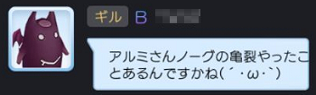 20201217_01.jpg