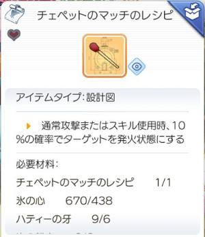 20201218_19.jpg