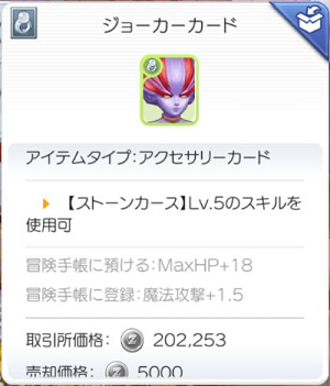 20201228_09.jpg
