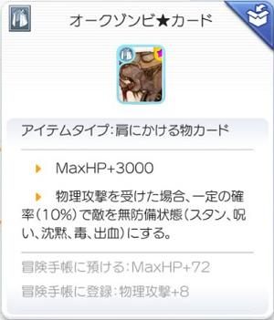 20201228_10.jpg