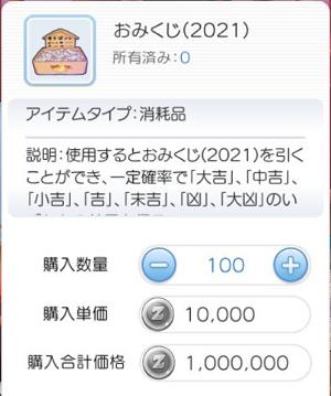 20210101_07.jpg