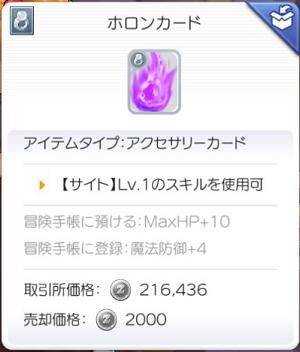 20210301_04.jpg