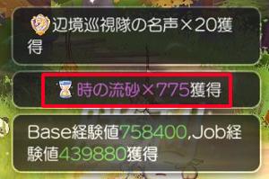 20210325_05_20210326010750479.jpg