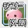 monster_01c.jpg
