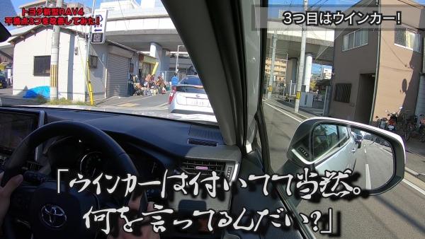 新型RAV4エンラージ商事14-min