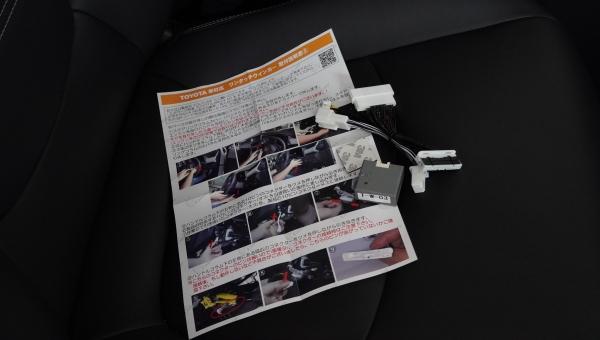新型RAV4エンラージ商事12-min
