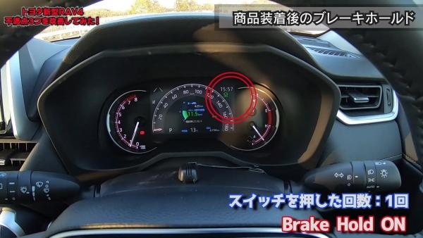 新型RAV4エンラージ商事11-min