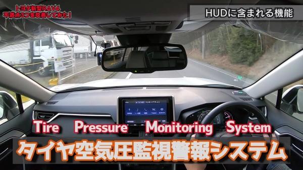 新型RAV4エンラージ商事06-min