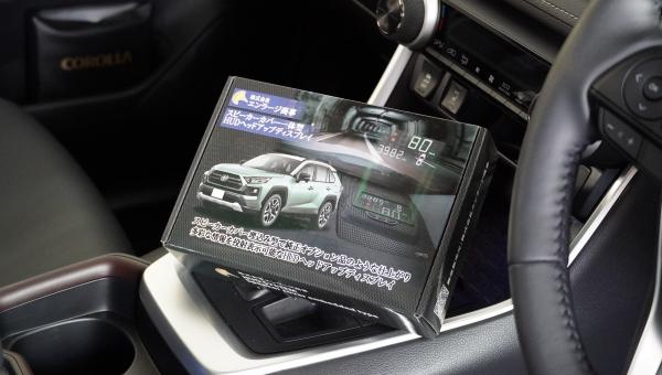 新型RAV4エンラージ商事02-min