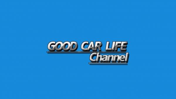 GOOD CAR LIFE!!
