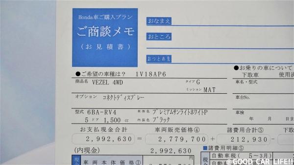 DSC00781.jpg