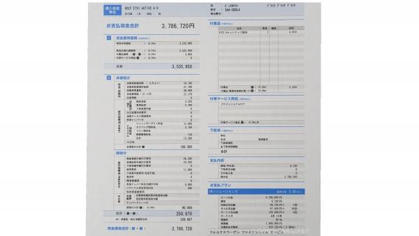 DSC01221-2-min.jpg