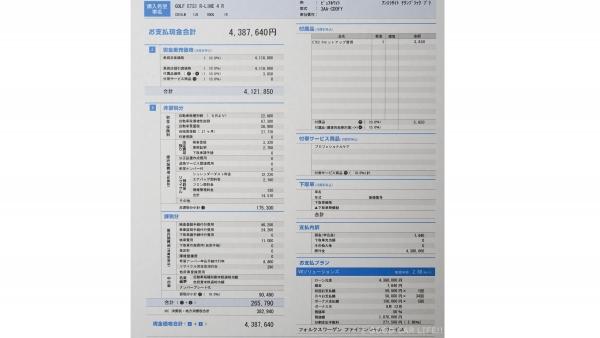 DSC01236-2-min.jpg