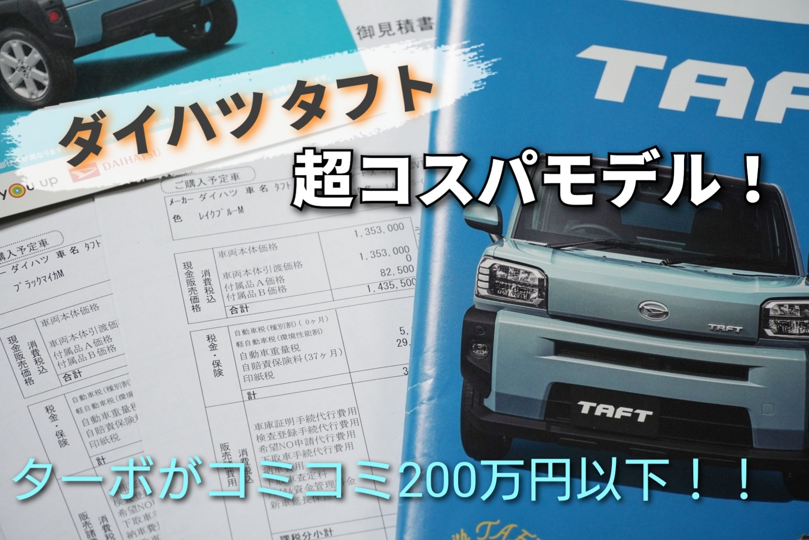 TAFT00.jpg
