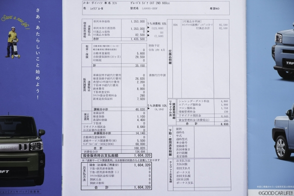 TAFT02.jpg