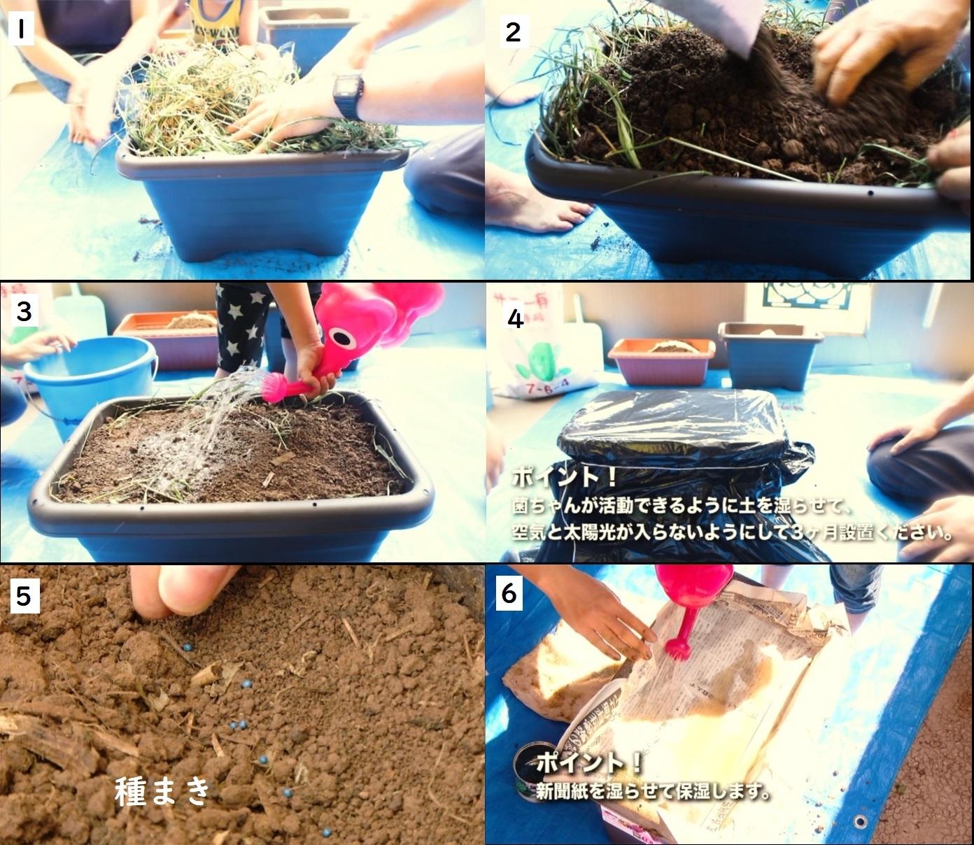 元気野菜づくり6連結_数字入