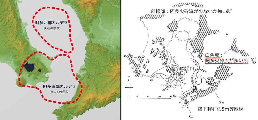 1_阿多カルデラと火砕流分布図