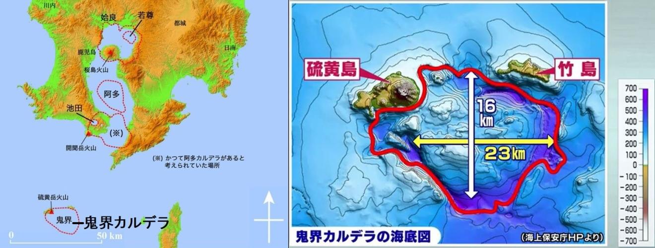 6_鬼界カルデラ位置と海底図