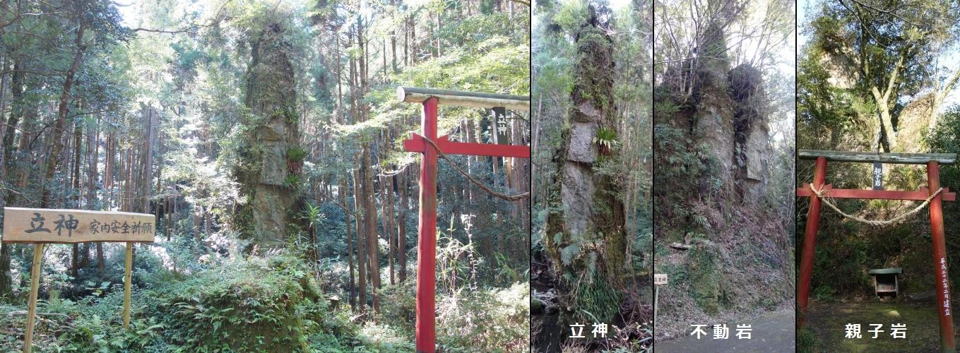 立神公園奇岩の連結